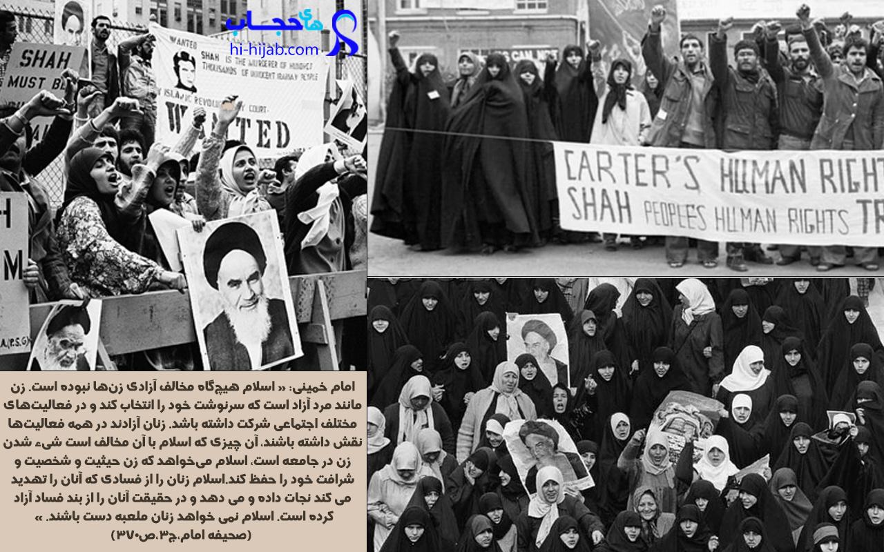 حجاب اجباری در ایران ، های حجاب