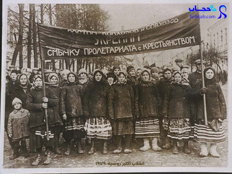 تاریخچه حجاب در جهان