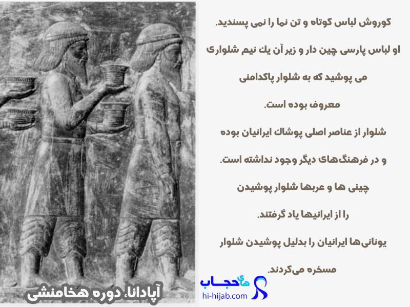 حجاب از دیدگاه اسلام