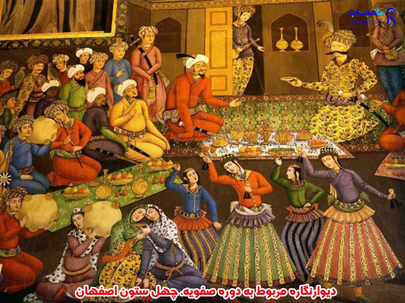 تاریخچه-برهنگی-در-ایران-چهل-ستون