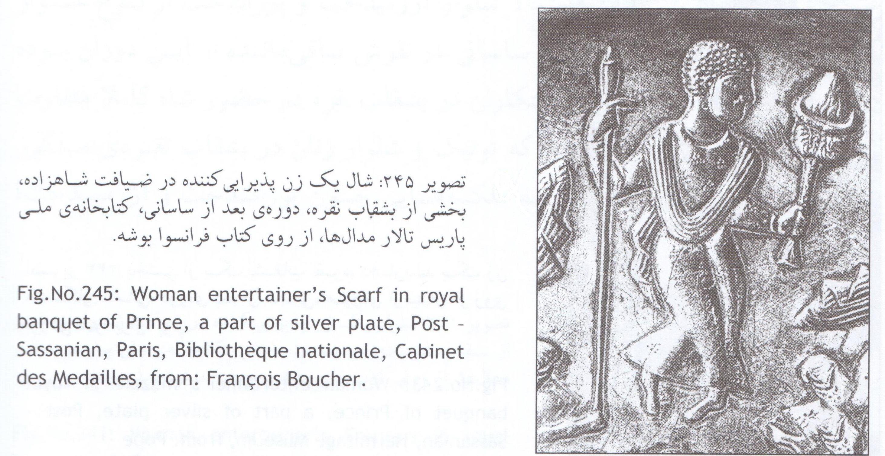 تاریخچه-حجاب-در-ایران-باستان-ساسانیان1-hi-hijab.com