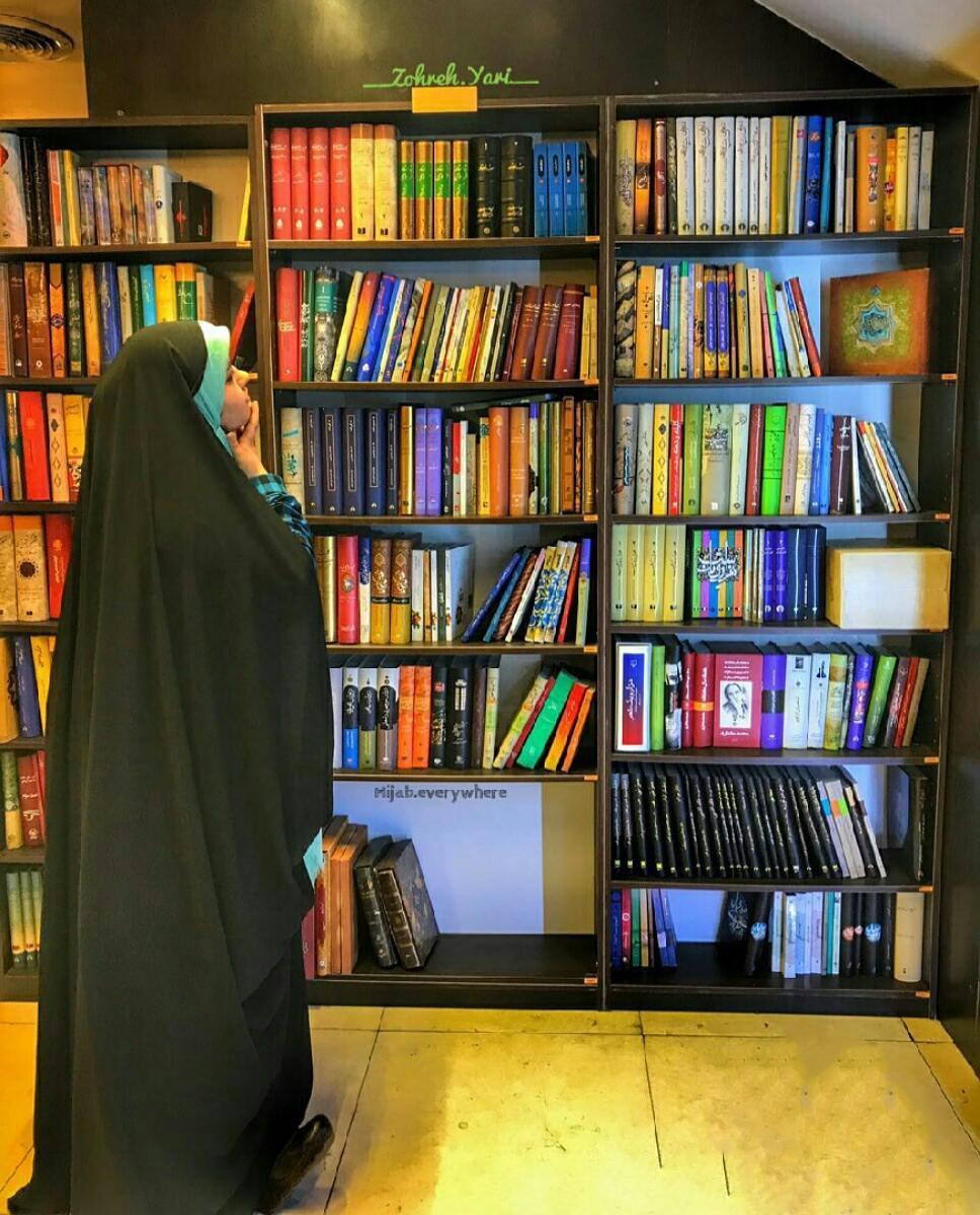 تبلیغ-حجاب-گام-دوم-دانش-افزایی2