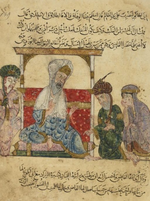 تصویر زنی با چادر در کتاب مقامات حریری، قرن6