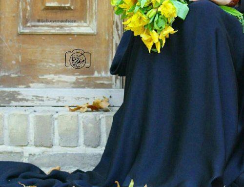دلنوشته حجاب: مشکیِ آرامش بخش!