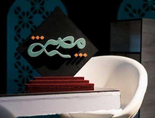 بررسی حجاب در برنامه تلویزیونی مصیر