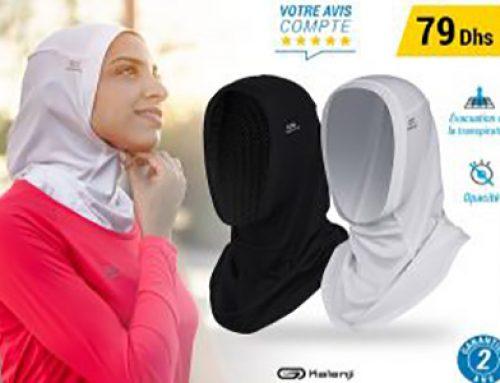 فروش حجاب ورزشی ممنوع!!