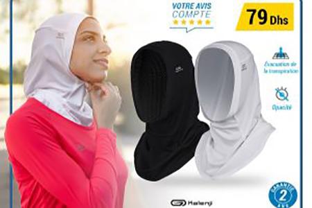 ممنوعیت-حجاب-در-غرب