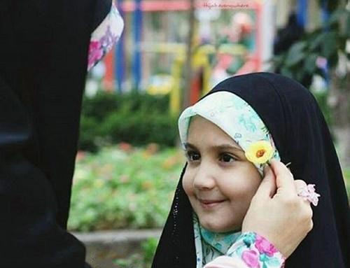 ۱۴ راهکار عملی برای آموزش حجاب به کودکان
