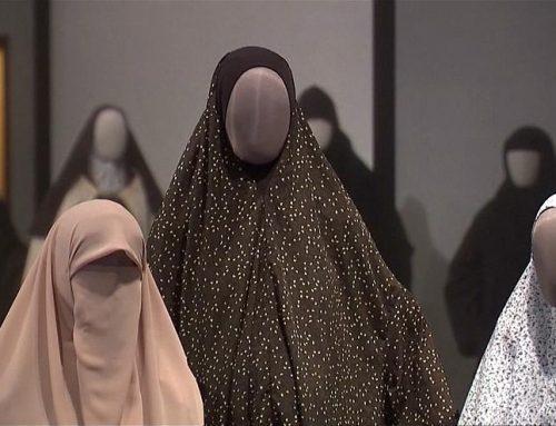 فیلم: برگزاری نمایشگاه حجاب در بیت المقدس!
