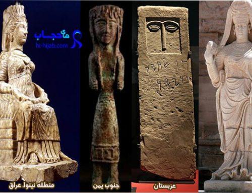 تاریخچه حجاب در اسلام