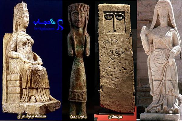 تاریخچه-حجاب-در-اسلام