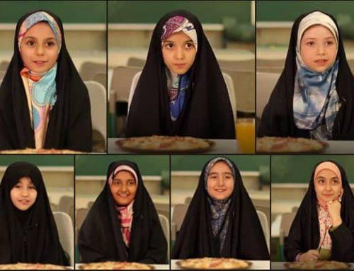 فیلم: شوخی با دخترهای روزه اولی