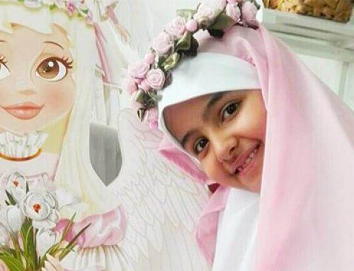 فیلم: شعر جشن تکلیف با موضوع حجاب