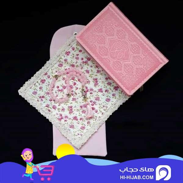 قرآن رنگی