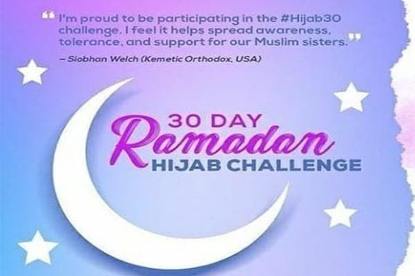 چالش حجاب در رمضان