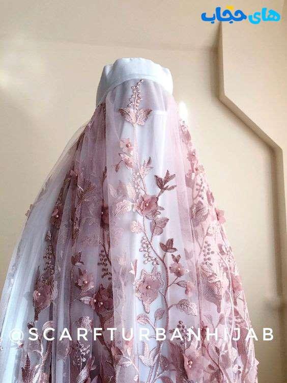 حجاب استایل افغانستان