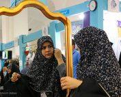 نمایشگاه حجاب