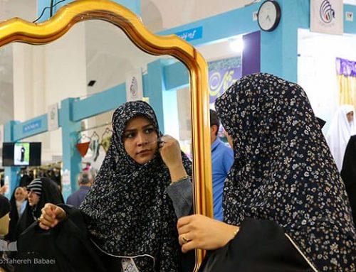 فراخوان نمایشگاه ملی عفاف و حجاب در تیرماه